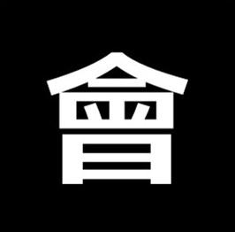 会津まつりナビ
